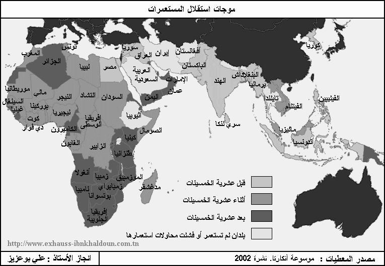 مجموعة من الخرائط d-lib-dfbb90.jpg