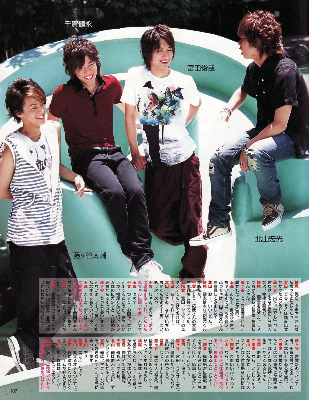 [Resim: watch0710myojo_kisumai2-630027.jpg]