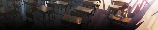 Sois mon ami ! C'est un ordre ! [Juichi] Salle-de-classe-1e2e0a1