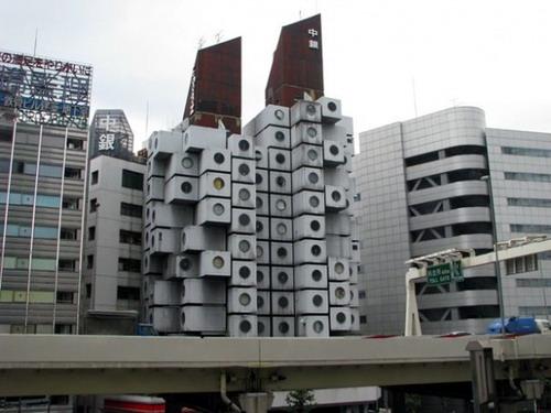http://img42.xooimage.com/files/4/6/7/construcciones-raras-07-109b1e3.jpg