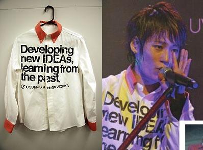 2008 Premium Live at Nippon Budokan MP3 (192 kbps) Image257577-efb910